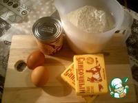 "Торт ""Муравейник"" ингредиенты"