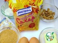 «Пьяные» шоколадно-ореховые кексы - кулинарный рецепт