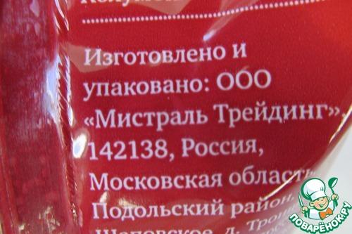 """Печенье из свеклы """"Розарий"""""""