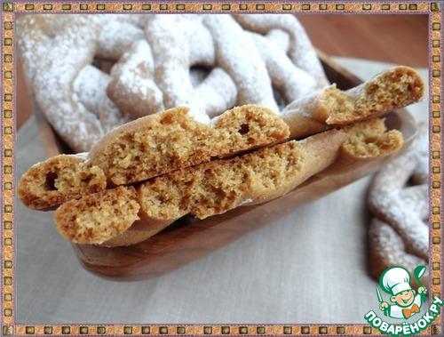 Бездрожжевое печенье рецепт пошагово