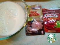 Куриные котлетки запеченные в молоке с паприкой ингредиенты