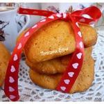 Томатное печенье «Утро в стиле любви»