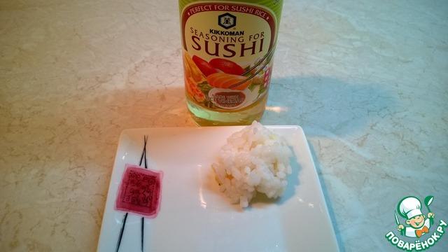 Соус для риса суши рецепт