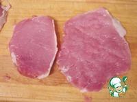 Свиные отбивные с овощами в духовке ингредиенты