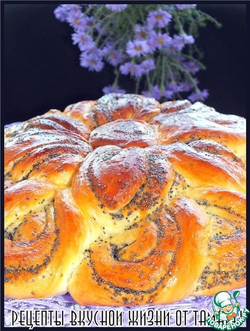 Пирог бабушкина салфетка рецепт с фото