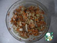 Хе из судака по-корейски ингредиенты