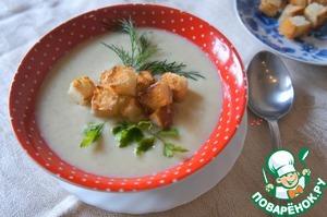 Суп-велюте из цветной капусты домашний пошаговый рецепт с фото