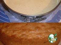 Бисквитный тортик с безе ингредиенты