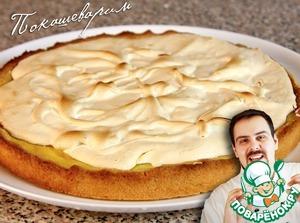 Как приготовить Лимоннный пирог с меренгой домашний рецепт приготовления с фотографиями пошагово