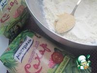 Круассаны домашние ингредиенты