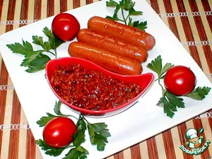 Рецепт Аджика  из  соленых  огурцов