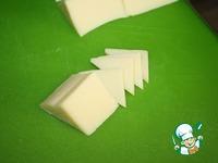 сериях как порезать сыр треугольником пройти