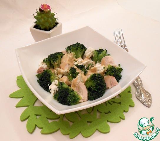 Салат с брокколи и брынзой