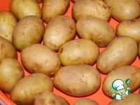 Картофель в средиземноморском стиле ингредиенты