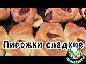Готовим Пирожки со сладкой начинкой простой рецепт приготовления с фото пошагово