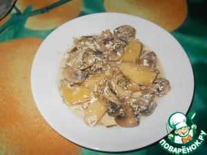 Грибы с картошкой под сметаной рецепт приготовления с фотографиями