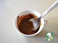 Кейк шоколадно-кофейный с маскарпоне ингредиенты