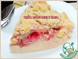 Десерт из штрейзеля и ряженки вкусный пошаговый рецепт с фотографиями