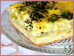 Рецепт Пирог с луком и кабачком