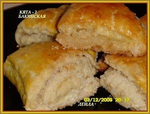 Рецепт Кята-2  бакинская