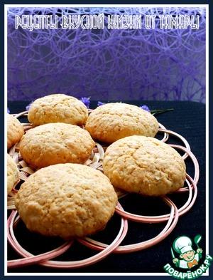 Печенье овсяно-кокосовое вкусный рецепт приготовления с фотографиями пошагово как готовить