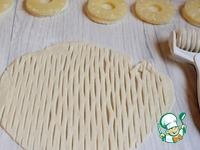 Ананасовые слойки ингредиенты