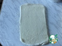 Рогалики из слоено-дрожжевого теста ингредиенты