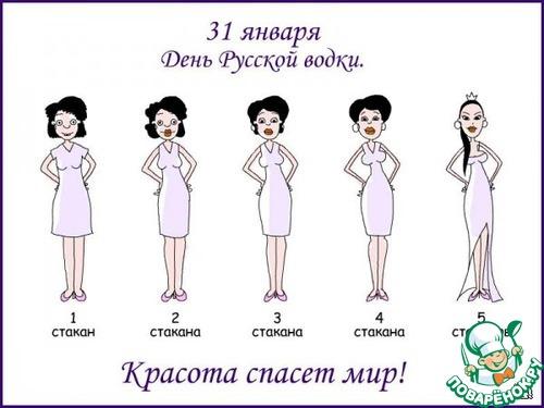 http://www.povarenok.ru/data/cache/2014jan/31/53/630989_19899nothumb500.jpg