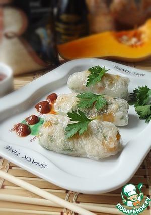 Рецепт Спринг-роллы с тыквой и рисом