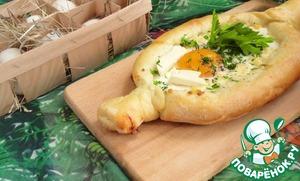 Рецепт: Хачапури по-аджарски