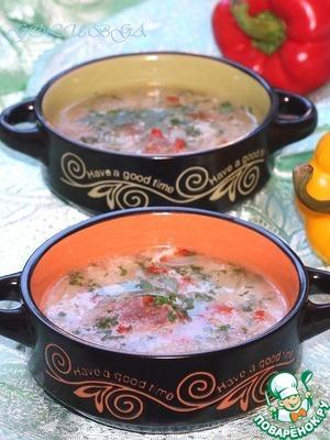 Рецепт Брндзи апур