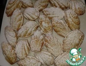 Рецепт Мадленки классические или сладкое тесто на любые случаи