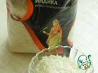Вак-белиш с говядиной и рисом ингредиенты