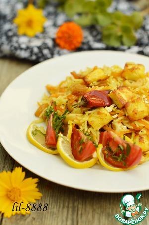 Рецепт Вегетарианский плов с паниром