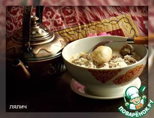 Рецепт Индонезийский рисовый суп