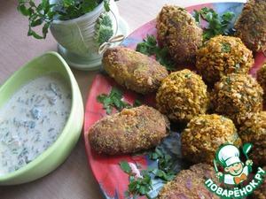 Рецепт Крокеты из баклажанов с грибами и сыром