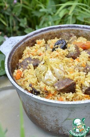 Рецепт Плов на костре с телятиной черносливом и курагой