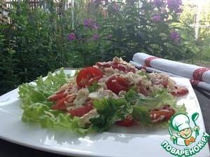 Рецепт Рыбный салат с рисом и овощами