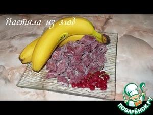 Рецепт Пастила-полезный фруктовый десерт