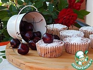 Рецепт Рисовые кексы с лимоном и черешней