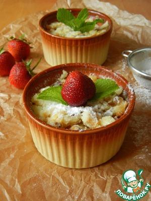 """Рецепт Итальянский рисовый пирог (""""Italian rice pie"""")"""