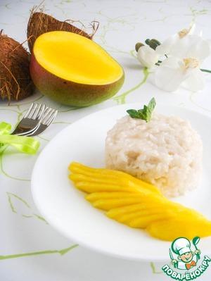 Рецепт Тайский клейкий рис с манго