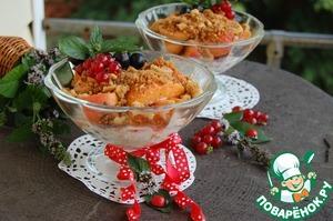 Рецепт Салат из абрикосов с печеньем
