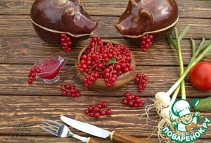 Рецепт Запеченное в горшочках мясо с красной смородиной