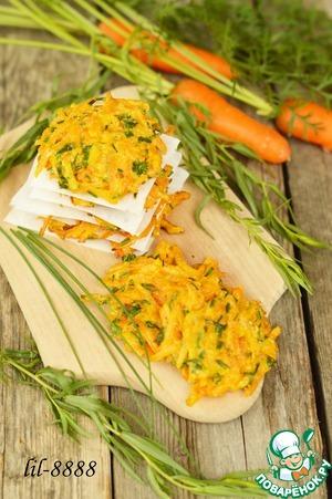 Как приготовить Морковные оладьи вкусный рецепт с фотографиями