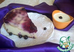 Рецепт Творожная запеканка с печеньем и смородиново-сметанной заливкой