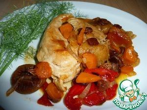 Рецепт Куриная грудка, тушенная с сухофруктами
