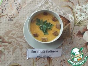 суп из тыквы рецепт для диеты 5