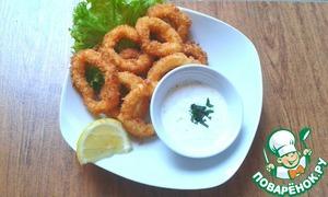 Рецепт Кольца кальмара как в ресторане