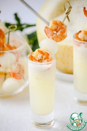 Рецепт Освежающий суп из дыни с шампанским и пикантной ноткой имбиря, гарнированый креветками